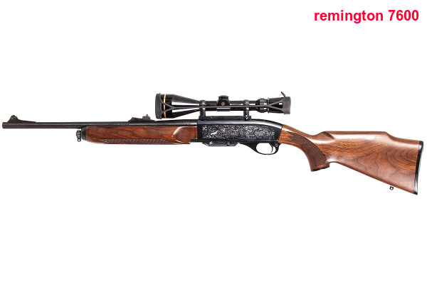 datant Remington 870 rencontres fille chinoise traditionnelle